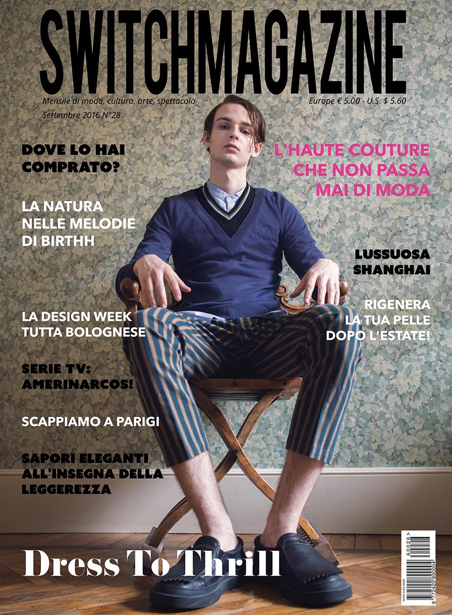 Switchmagazine agosto 2016